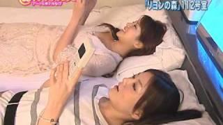 自然溢れる幻想的な、隠れ屋的存在のホテル】 http://couples.jp/cgi-bi...