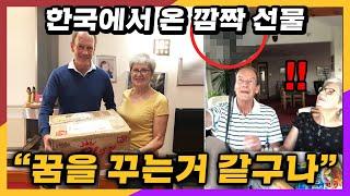 한국에서 온 엄청난 선물을 받은 영국 가족의 반응