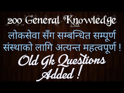 200 Important GK question for loksewa