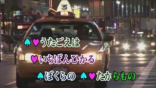 任天堂 WiiU ソフト カラオケ JOYSOUND ぼくらの うた 横山 だいすけ , ...