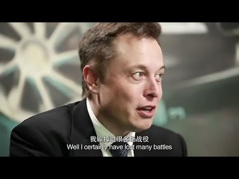 Elon Musk talks about his upbringing