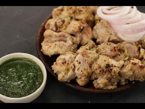 Malai Chicken Tikka | Sanjeev Kapoor Khazana