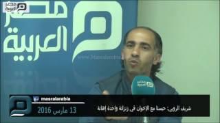 مصر العربية | شريف الروبي: حبسنا مع الإخوان في زنزانة واحدة إهانة