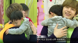 Gambar cover [Eng Sub] HyungWon And His Precious Koala Baby! Monsta X Ray Episode 5