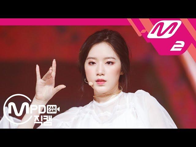[MPD직캠] (여자)아이들 슈화 직캠 '한(-)(HANN)' ((G)I-DLE SHUHUA FanCam) | @MCOUNTDOWN_2018.8.23