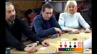 Как научиться играть в покер  Урок 2, как научиться играть в покер профессионально