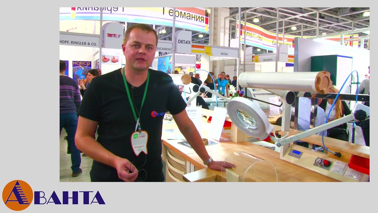 Выставки в москве в сентябре 2017 года крокус экспо