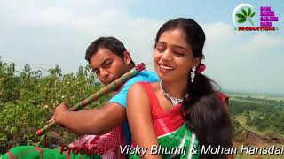 Gupi Tandi Re | Tamba Tulsi | 2014 | Santali Song