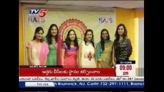 Grand Arrangements For North America Telugu Society 4th Anniversary : TV5 News