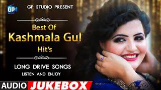 Best Of Kashmala Gul Audio JukeBox 2019 - Pahto Audio long drive song | Pashto New Music Audio