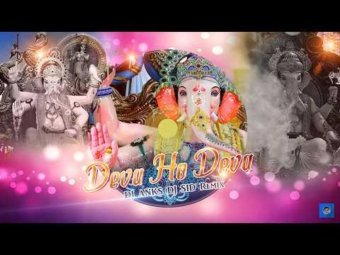 Deva Ho Deva Ganpati Deva   DJ ANKS DJ SID   New Remix 2017