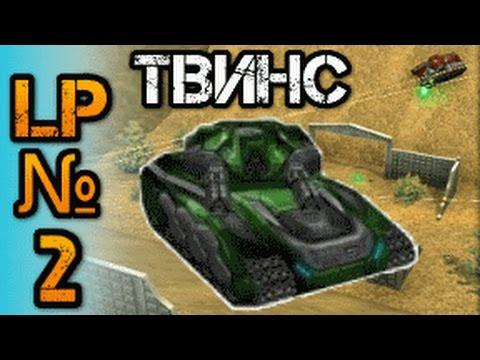tanki-onlayn-igraem-na-tvinse-m1