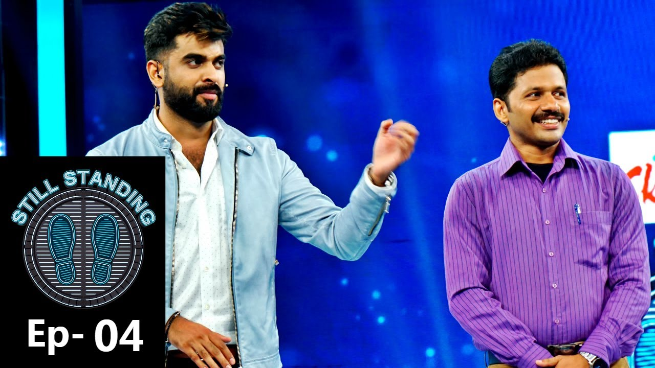 Still Standing I Ep 04 - The fight b/w Hero & Guinness record holder continues.. I Mazhavil Manorama