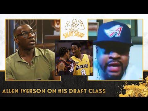 Iverson: My 1996 NBA draft class w/ Kobe is better than Jordan's & LeBron's | CLUB SHAY SHAY S2
