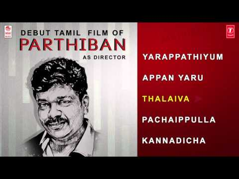Debut Tamil Film Of Parthiban As Director || Parthiban Songs || Tamil Songs || T-Series Tamil