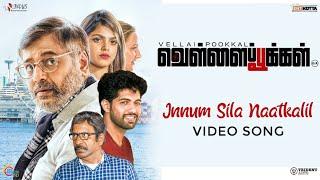 Vellai Pookal | Innum Sila Naatkalil | Song | Ramgopal K, Madhan Karky, Vivekh