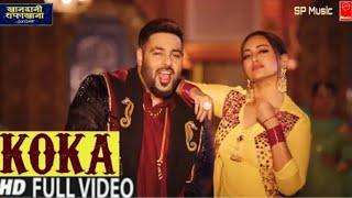 KOKA FULL HD VIDEO SONG | KOKA TERA KUCH KUCH KEHNDA NI | KOKA MERA KUCH KUCH KEHNA NI | KOKA SONG