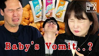 North Korean Defectors try Mongolian Snacks for the first time! [Korean Bros]