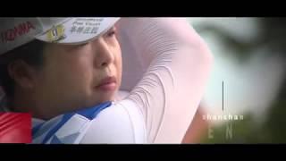 Shanshan Feng Round 4 Highlights