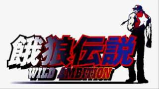 fatal fury wild ambition - ending theme lost in thought