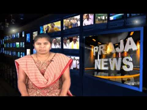 Praja Cable TV// News Bulletin // March 17th// 2018