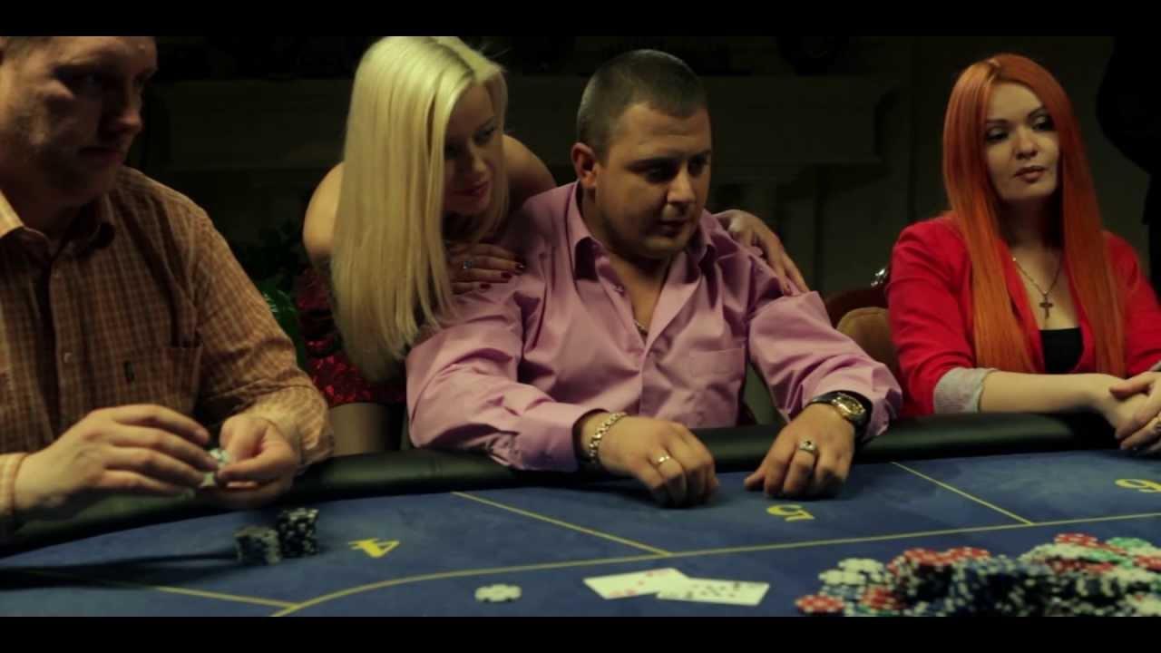 покер смотреть онлайн 2013