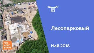 видео ЖК Вавилова 69 - официальный сайт ????,  цены от застройщика Инград, квартиры в новостройке