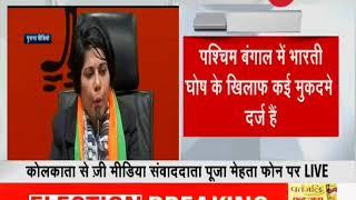 West Bengal's CID interrogating BJP's Ghatal seat candidate Bharati Ghosh