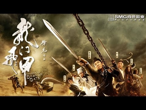 【ENG SUB】Flying Swords of Dragon Gate - Jet Li/Zhou Xun/Chen Kun/Gui Lun Mei/Hark Tusi Film