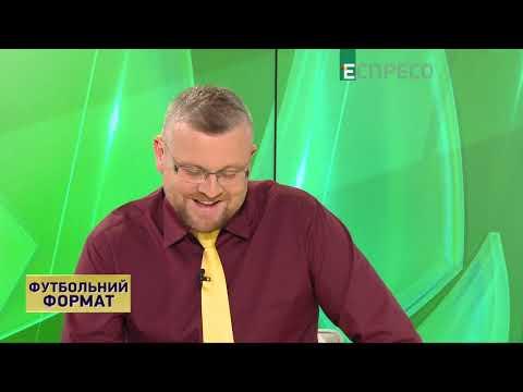 Espreso.TV: Футбольний формат | 28 вересня