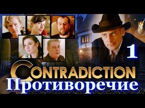 Русские игры игры на русском языке