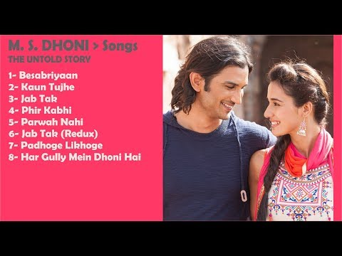 M. S. DHONI - THE UNTOLD STORY|All Songs Jukebox |Sushant Singh Rajput