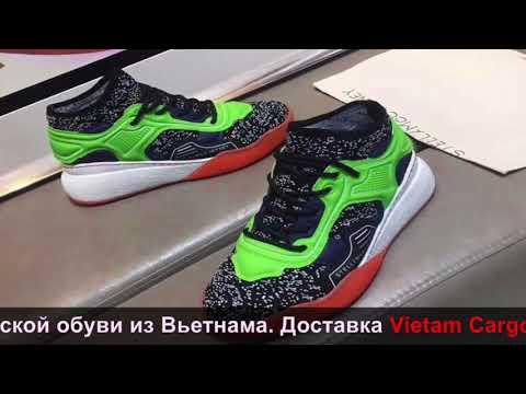 5e0d3097 Оптовые поставки женской обуви из Вьетнама - YouTube