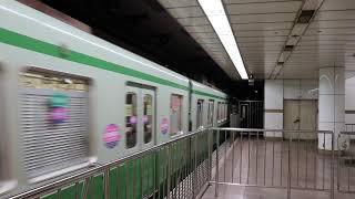 神戸市営地下鉄 三宮駅から神戸市営1000形が発車