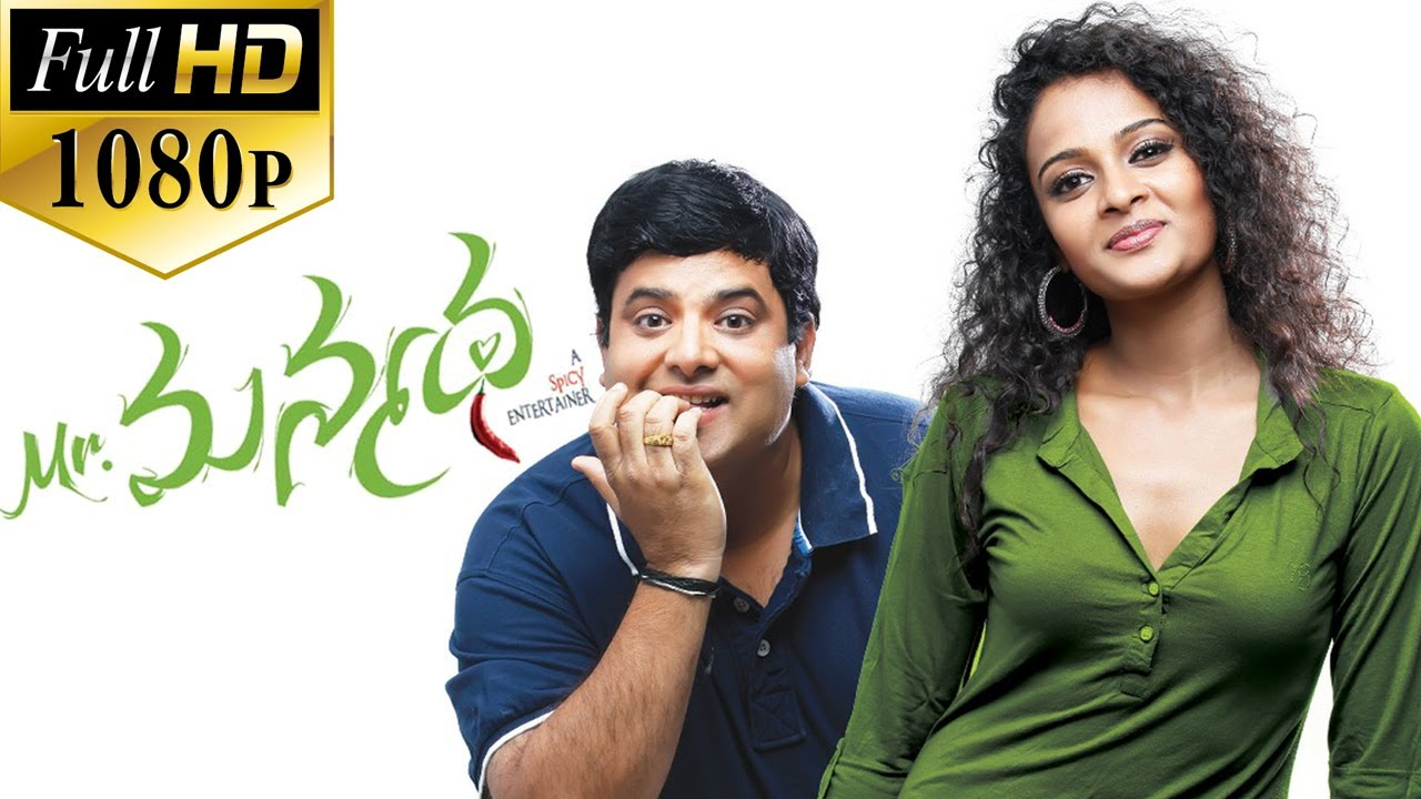 Mr Manmadha Full Length Telugu Movie  Full Hd 1080P -6181