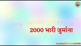 Niranjan entertainment kumar