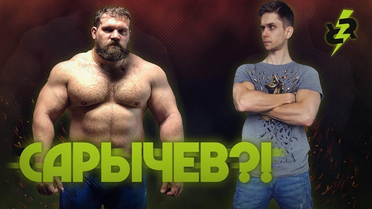 Чемпион МИРА по Пауэрлифтингу У НАС В ЗАЛЕ! КИРИЛЛ САРЫЧЕВ ТЫ?!