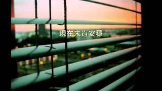 吳雨霏-奮不顧身Lyrics