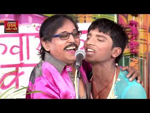 रम्पत हरामी का क्लब !! Rampat Harami Ki Nautanki !! Rampat Harami New Comedy 2018 #Nautanki