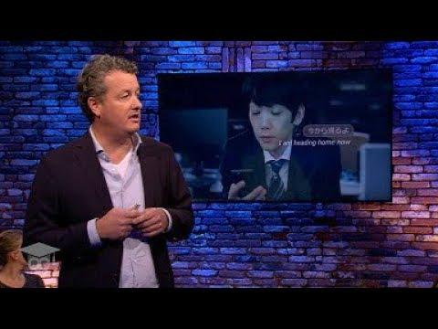 Sander Duivestein - Hoe overleef je als organisatie het digitale tijdperk? | OC #78