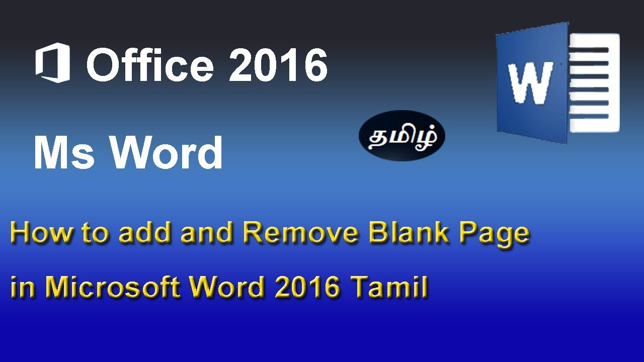 how to add and remove blank page in microsoft word 2016