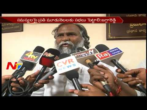 Congress Leader Jagga Reddy Speaks to Media about Unemployment Problems || NTV