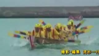 2010年四ヵ字海神祭上がりハーリー