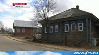 1 канал. В Ивановской области фельдшеры пересели на скутеры