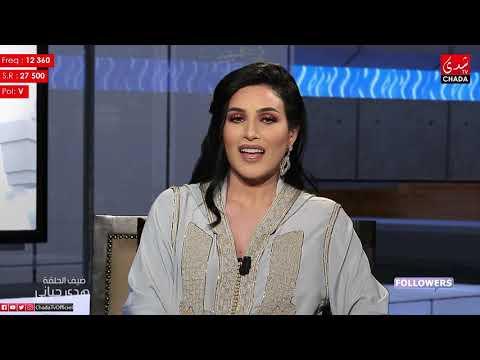 Followers M3a Amal Essaqr : Houda HAYANI -  الحلقة الكاملة