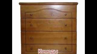 Мебель Донецк купить(, 2013-04-01T20:22:14.000Z)