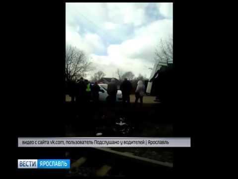В Ярославле пассажирский автобус и тепловоз столкнулись на железнодорожном переезде