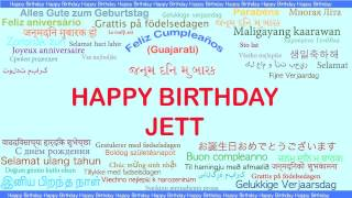 Jett   Languages Idiomas - Happy Birthday