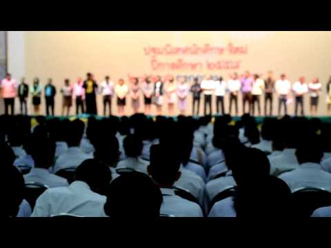 ปฐมิเทศนักศึกษาราชภัฏอุดรธานี 2558