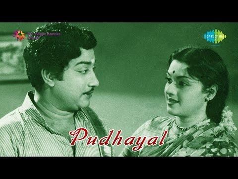 Pudhayal is listed (or ranked) 11 on the list The Best Arvind Swamy Movies